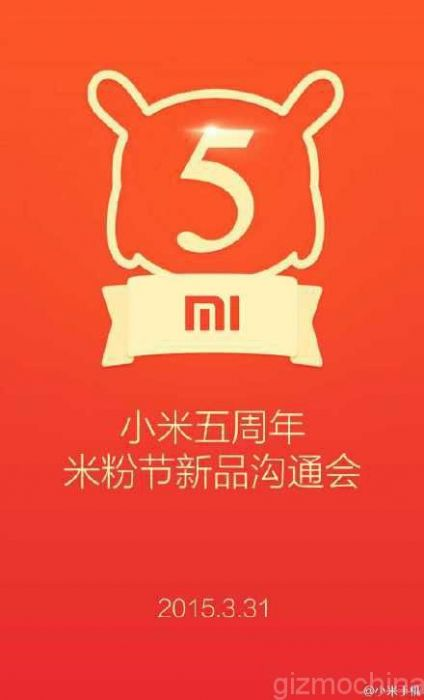 xiaomi-five-year-anniversart