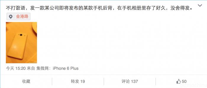 xiaomi-leadcore-222