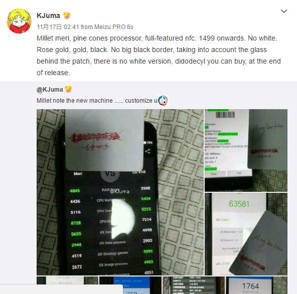 Xiaomi Mi 5c (Meri) протестировали в AnTuTu и GeekBench – фото 1