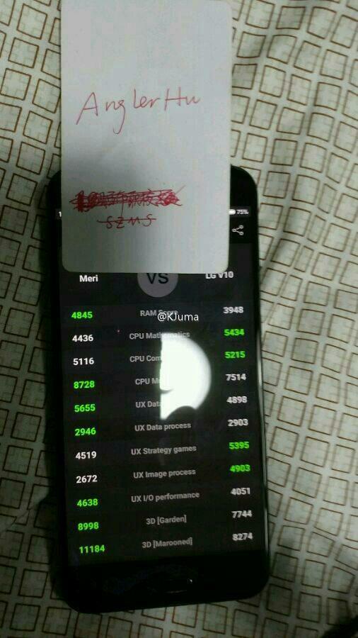 Xiaomi Mi 5c (Meri) протестировали в AnTuTu и GeekBench – фото 4
