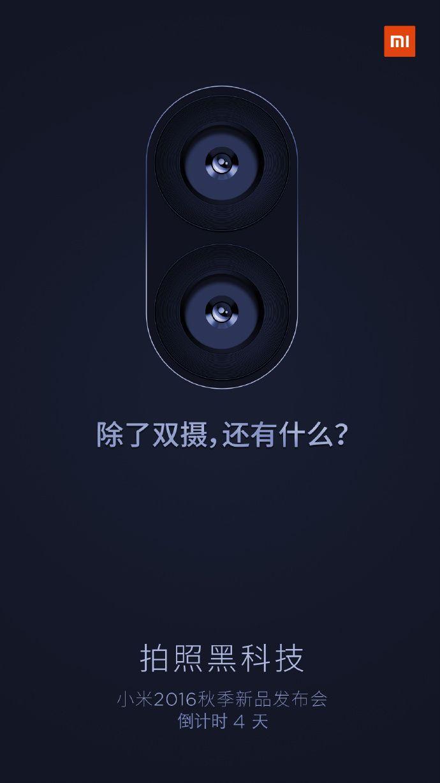 Xiaomi Mi 5S получит двойную тыльную камеру. Подтверждено новым тизером – фото 1