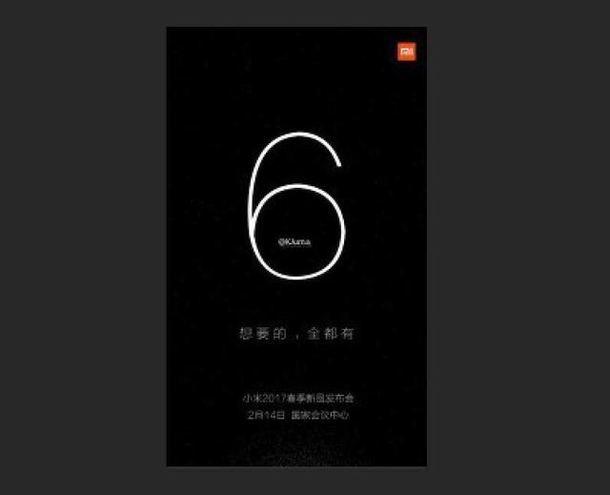 Xiaomi Mi6 дебютирует 14 февраля 2017 года? – фото 1