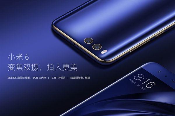 Xiaomi Mi6 первым получит MIUI 9 – фото 1
