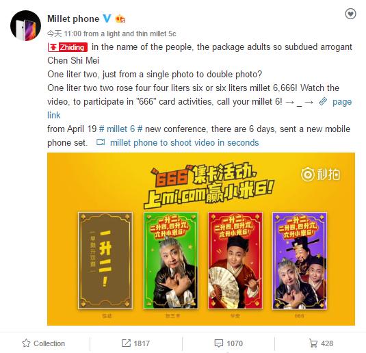 Xiaomi Mi6: видеотизер подтверждает двойную камеру и в сети появился «живой снимок» флагмана – фото 2