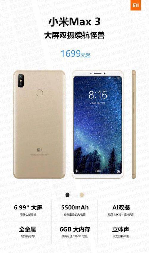 Назвали ценник на Xiaomi Mi Max 3 – фото 1