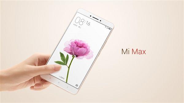 Xiaomi Mi Max 2 должен прийти с Snapdragon 626 и 12 МП сенсором Sony IMX378 – фото 1