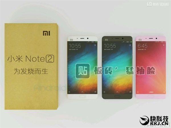 Xiaomi Mi Note 2: на свет извлечены снимки и подробности о смартфоне – фото 2