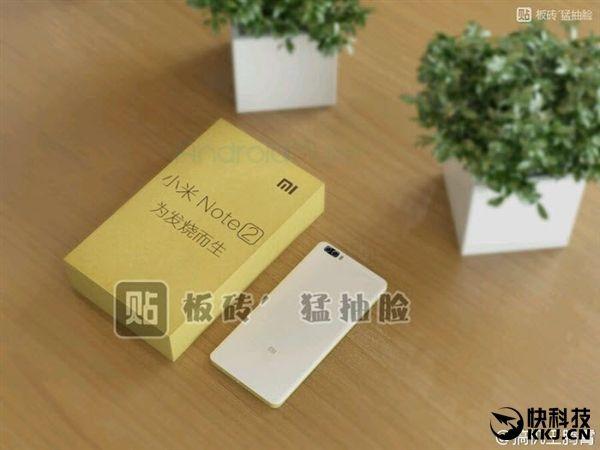 Xiaomi Mi Note 2: на свет извлечены снимки и подробности о смартфоне – фото 3