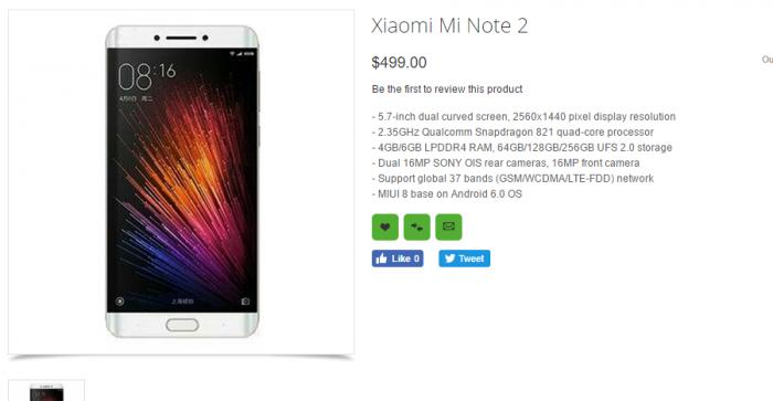 Xiaomi Mi Note 2: новые шпионские снимки и характеристики с сайта магазина Oppomart – фото 2