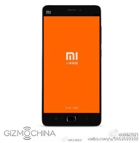 Xiaomi Mi5 придет, но не ранее 2016 года – фото 1