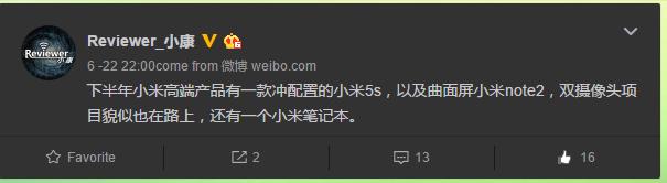Xiaomi Mi5S может получить ультразвуковой сканер и 5,15-дюймовый дисплей, чувствительный к силе нажатия – фото 1