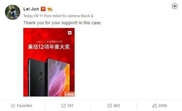 Xiaomi Mi MIX получил 12 наград за лучшие инновации в 2016 году – фото 1
