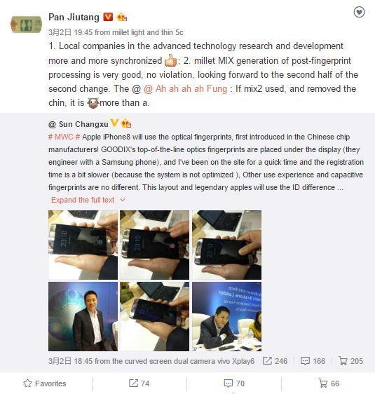 Xiaomi Mi MIX 2 станет первым смартфоном с дактилоскопическим датчиком, интегрированным в дисплей – фото 2