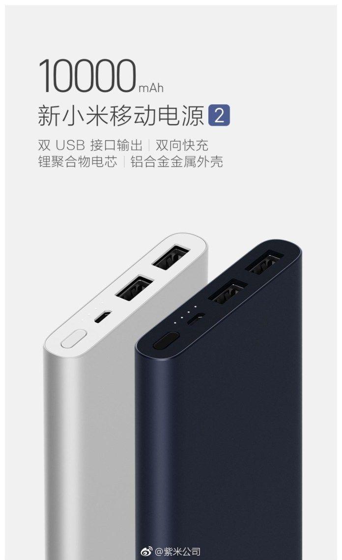 Xiaomi выпустила еще одну версию внешнего аккумулятора Mobile Power 2 на 10000 мАч – фото 1