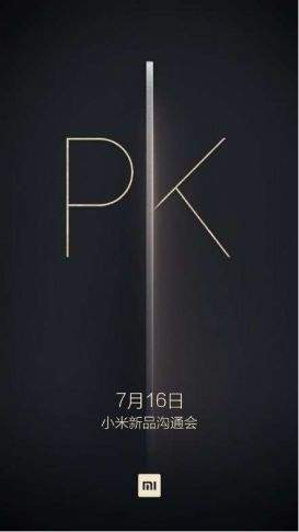 xiaomi-new-phone-1