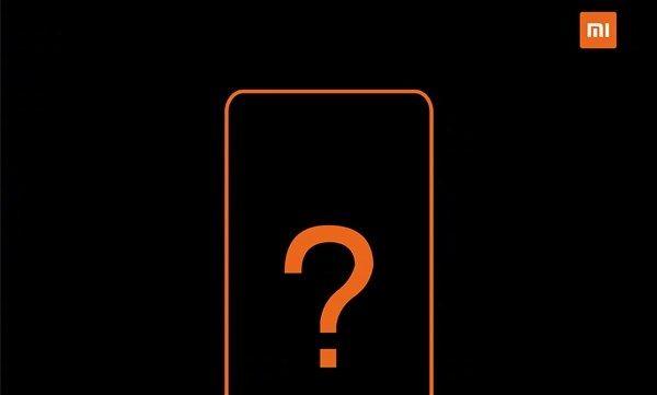 Xiaomi готовится выпустить очередную серию новинок во второй половине 2017 года – фото 1