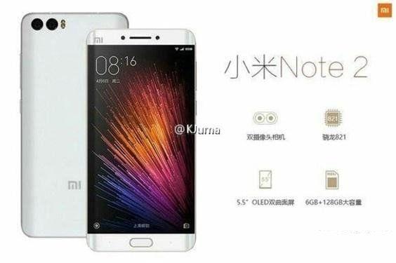 Xiaomi Mi Note 2: новые рендеры и фотографии флагмана с изогнутым дисплеем и 2-мя камерами – фото 3