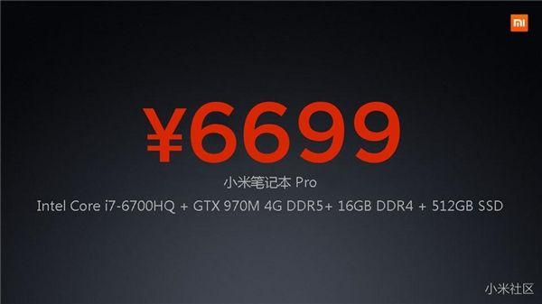 Xiaomi Mi Notebook: утечка презентационных слайдов, характеристики и цена – фото 2