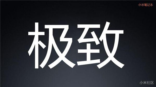 Xiaomi Mi Notebook: утечка презентационных слайдов, характеристики и цена – фото 4