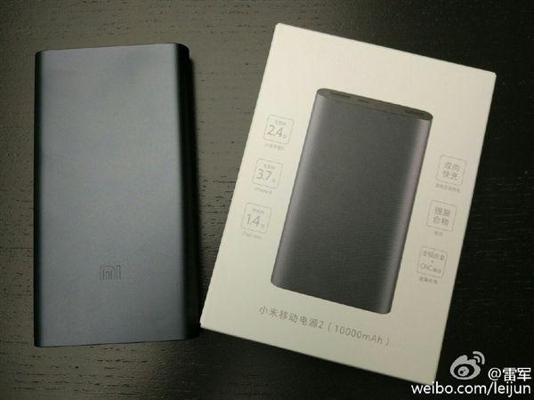 Глава Xiaomi официально подтвердил завтрашний дебют портативного аккумулятора на 10000 мАч с USB Type-C портом и двухсторонней быстрой зарядкой – фото 2