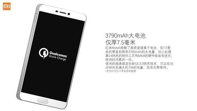 Xiaomi Redmi Note 5: новые подробности о характеристиках и цене – фото 2