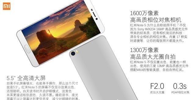 Xiaomi Redmi Note 5: новые подробности о характеристиках и цене – фото 3