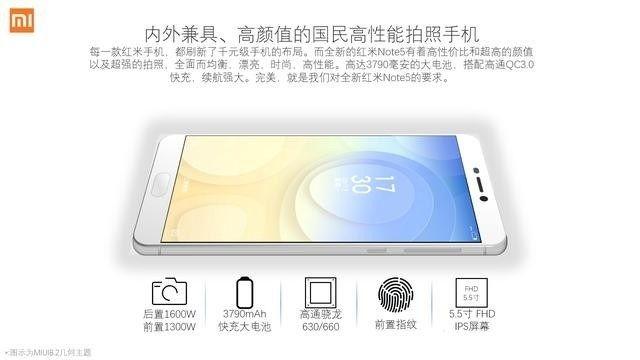 Xiaomi Redmi Note 5: новые подробности о характеристиках и цене – фото 4