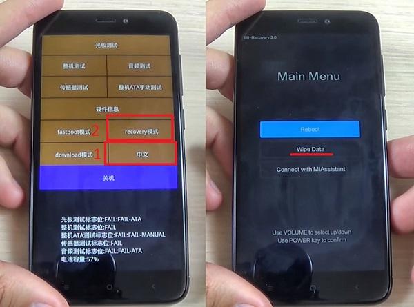 сброс до заводских настроек Xiaomi