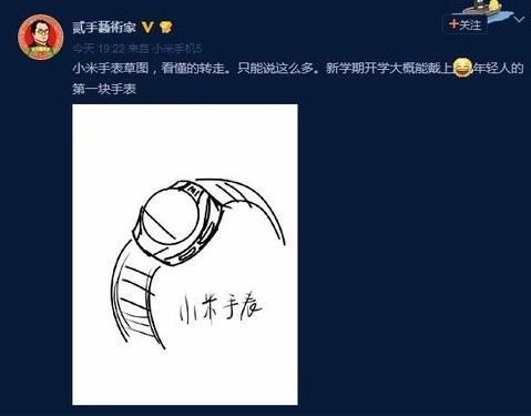 Смарт-часы Xiaomi могут быть похожи на Moto 360 – фото 1