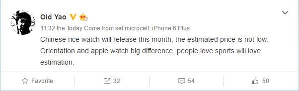 Смарт-часы Xiaomi могут представить в этом месяце. Не исключено, что одновременно с Xiaomi Redmi Note 4 и Redmi 4 – фото 1
