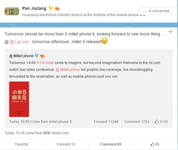 Какие новинки покажет Xiaomi 24 февраля? – фото 1