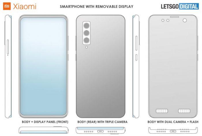 Xiaomi продолжает патентовать необычные смартфоны. На этот раз съемный дисплей – фото 2