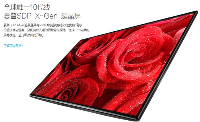 xiaomi-tv2-40-inch-3