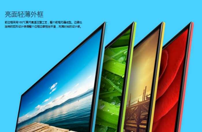 xiaomi-tv2-40-inch-4