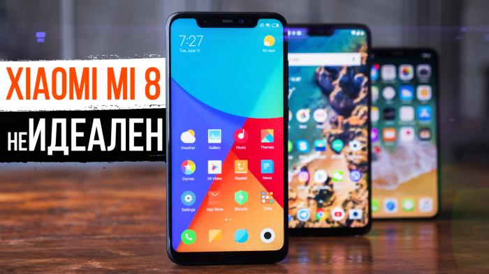 Видеообзор Xiaomi Mi8: конкурентоспособный и удачно сбалансированный, но не без компромиссов за свою цену – фото 1