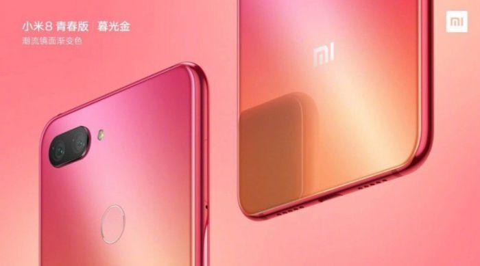 Xiaomi официально представила новый смартфон Mi8 Lite
