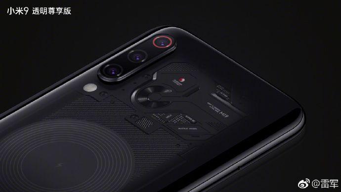 Xiaomi Mi 9 Explorer Edition: официальные тизеры и фото – фото 4
