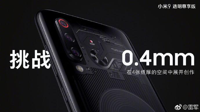 Xiaomi Mi 9 Explorer Edition: официальные тизеры и фото – фото 5