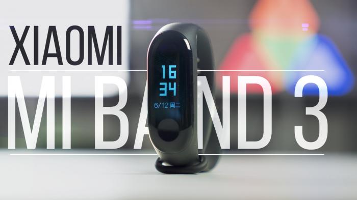 Видеообзор Xiaomi Mi Band 3: забавная и недорогая вещица, чтобы привить «правильные» привычки – фото 1