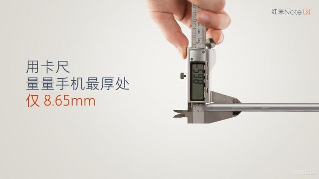 xiaomi redmi note 3 представлен официально 11 (1)