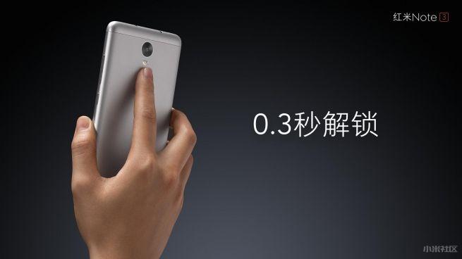 xiaomi redmi note 3 представлен официально 9 (2)