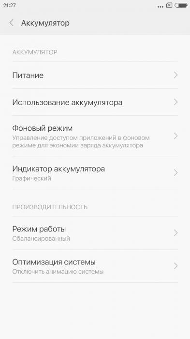 xiaomi redmi note 3 скриншот 1 аккумулятор настройки