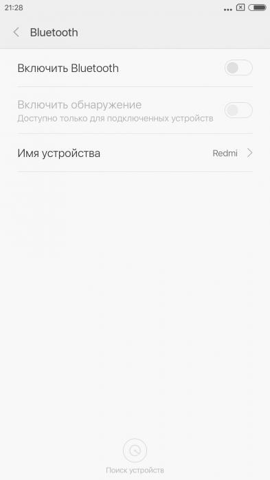 xiaomi redmi note 3 скриншот 1 блютуз