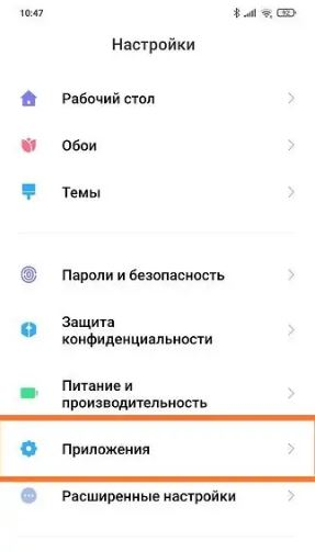 Как исправить ошибку «имя слишком длинное» на Xiaomi – фото 3
