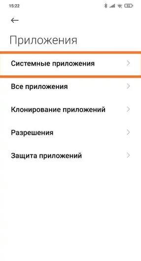 Как исправить ошибку «имя слишком длинное» на Xiaomi – фото 4