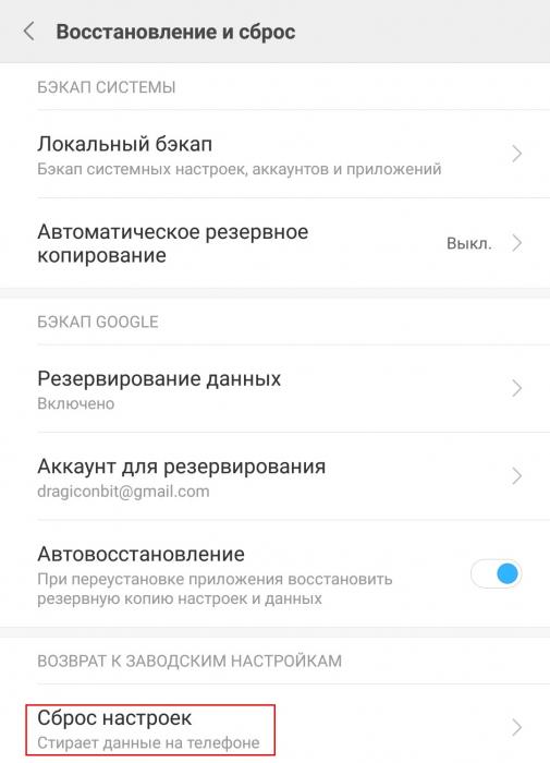 Как исправить отставание звука на Xiaomi – фото 8