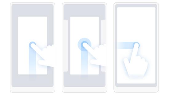 Как включить управление жестами на Xiaomi – фото 2