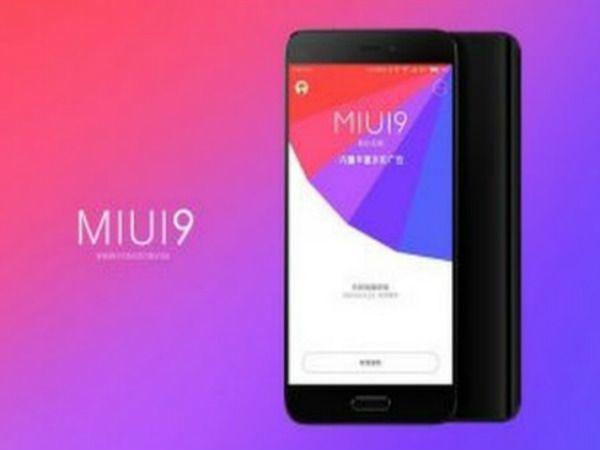 Xiaomi опубликовала список смартфонов, которые получат обновление до Android Nougat – фото 1