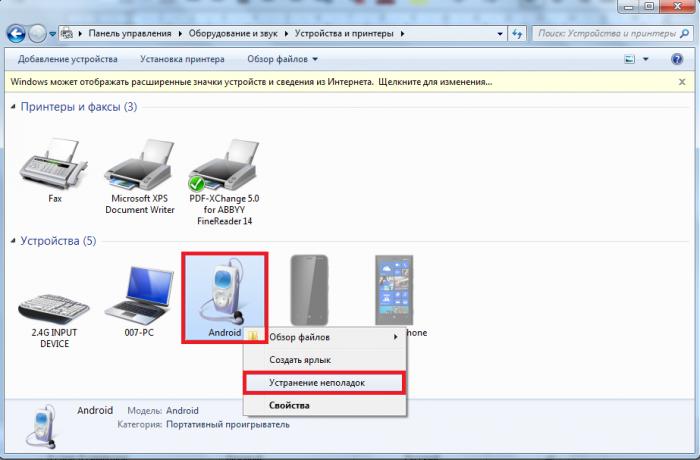 Устройство не опознано на Xiaomi – фото 12