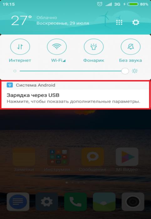 Устройство не опознано на Xiaomi – фото 4